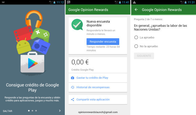 Google Rewards 2
